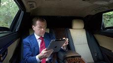 Премьер России Дмитрий Медведев. Архивное фото