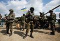 Солдаты украинской армии