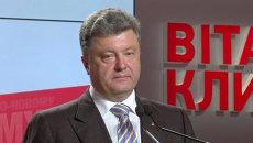 Первый визит будет в Донбасс – Порошенко о планах на посту президента Украины.