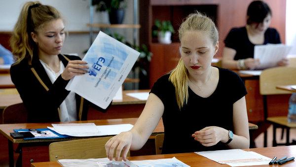 Сдача ЕГЭ в Новосибирске