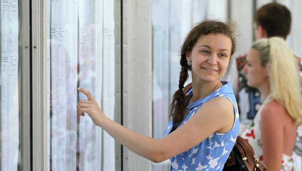 Российские ВУЗы представили списки зачисленных абитуриентов. Архивное фото