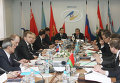 Заседание Комиссии таможенного союза ЕврАзЭС