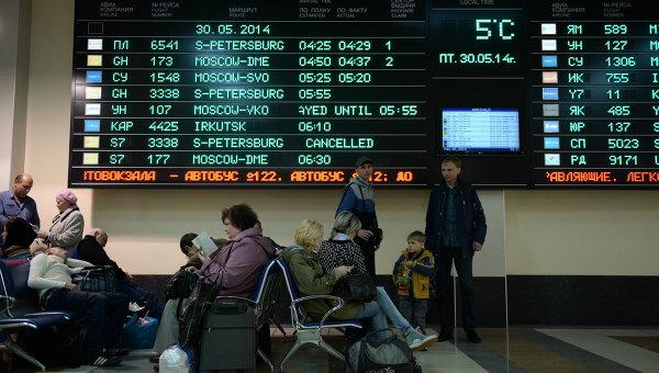 Пассажиры в аэропорту Толмачево. Архивное фото