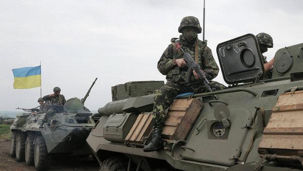 Военнослужащий украинской армии. Архивное фото