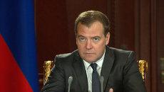 Бедствие серьезное и большое - Медведев о паводке в Сибири