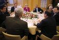 Главы стран участников G7 на саммите в Брюсселе, Бельгия