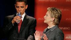 Барак Обама и  Хилари Клинтон. Архивное фото