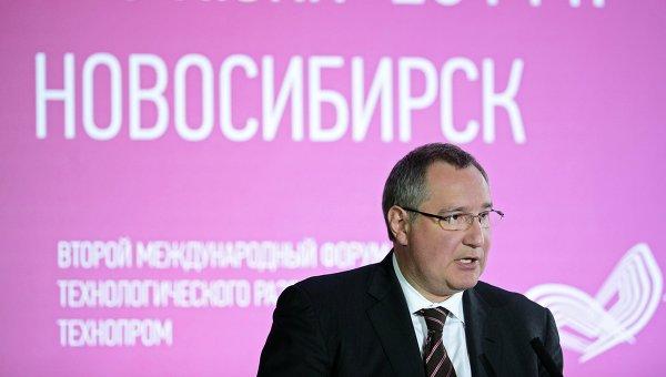 Заместитель председателя правительства РФ Дмитрий Рогозин выступает на Технопром - 2014 в Новосибирске
