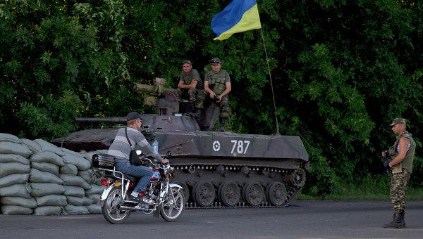 КПП Украинской армии возле села Амвросиевка, Восточная Украина, недалеко от границы с Россией