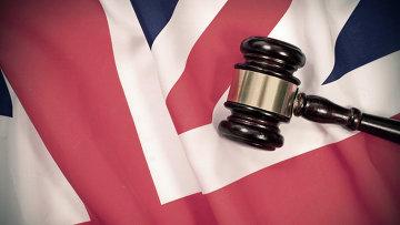 Правосудие Великобритании. Архивное фото