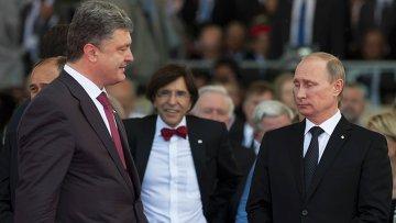 Владимир Путин и Петр Порошенко на мероприятии по случаю 70-летия высадки союзников в Нормандии