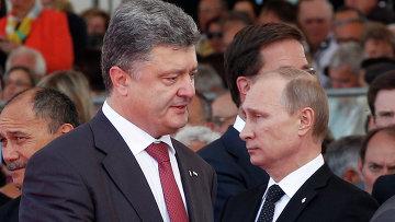 Владимир Путин и Петр Порошенко. Архивное фото
