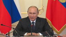 Наши предложения более чем партнерские - Путин о скидке на газ для Украины