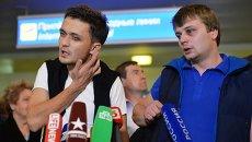 Встреча освобожденных на Украине журналистов российского телеканала Звезда