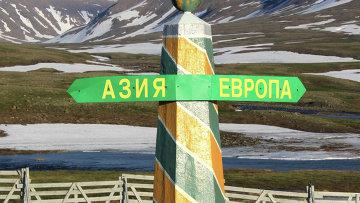 Регионы России. Республика Коми