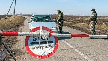Украинские военные на границе с Россией