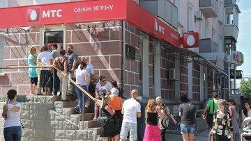 В Крыму начались продажи российских SIM-карт. Архивное фото
