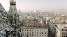 Вена, архивное фото