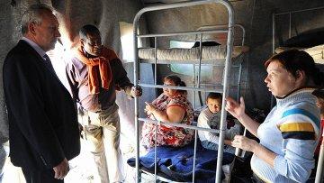 Представители ООН посетилили лагерь беженцев в Ростовской области