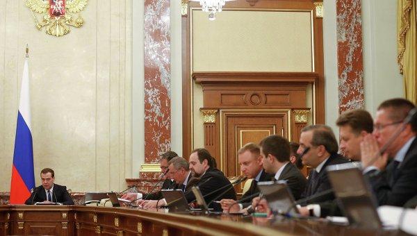 Председатель правительства России Дмитрий Медведев проводит заседание кабинета министров РФ. Архивное фото