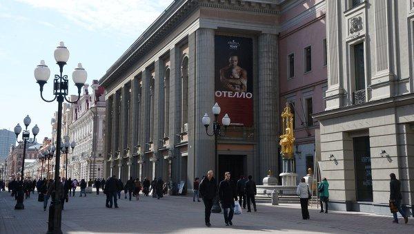 Театр имени Евгения Вахтангова