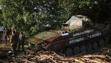 Батальон Призрак народного ополчения Луганска. Архивное фото