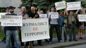 Акции в поддержку задержанных на Украине журналистов российских СМИ. Архивное фото