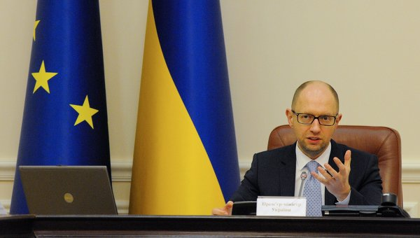 Заседание правительства под председательством премьер-министра Украины А.Яценюка. Архивное фото