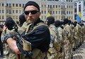 """Присяга батальона """"Азов"""" в Киеве"""