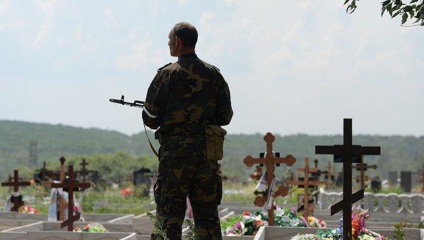 Кладбище. Похороны. Донецк. Архивное фото