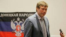 Олег Царев. Архивное фото.