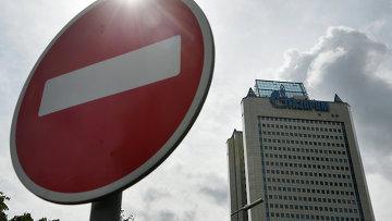 Здание ОАО Газпром в Москве, архивное фото