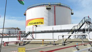 НПЗ Роснефти, архивное фото
