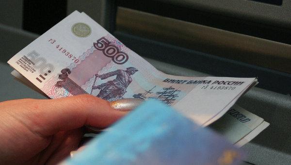 Работа ОАО АИКБ Татфондбанк в Казани. Архивное фото
