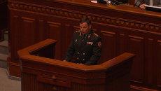 Верховная Рада назначила нового министра обороны Украины. Кадры голосования