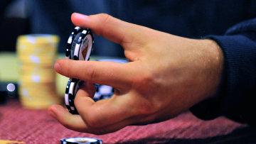 Игра в покер