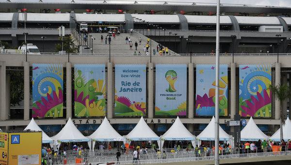 Стадион Маракана в Рио-де-Жанейро, где пройдет финал чемпионата мира