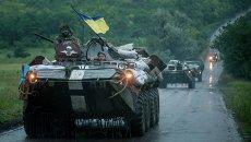 Украинские правительственные войска. Архивное фото
