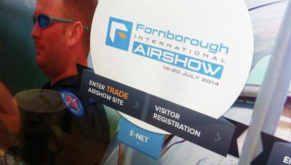 Сайт авиасалона Фарнборо. Архивное фото