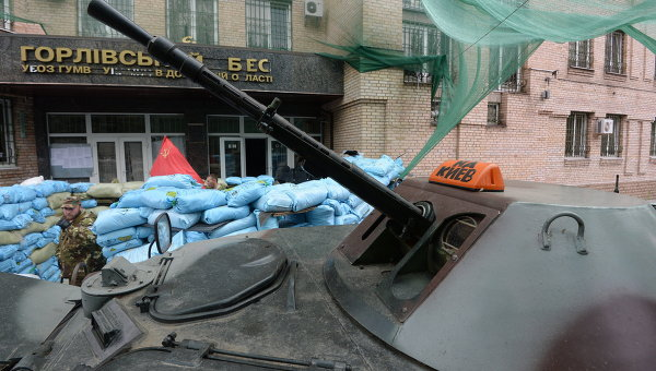 Штаб отряда ополчения Игоря Безлера в городе Горловка Донецкой области. Архивное фото
