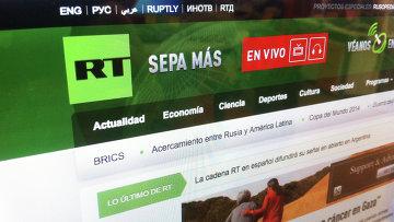 Сайт телеканала RT на испанском языке. Архивное фото