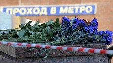 Цветы на пандусе пешеходного перехода станции метро Славянский бульвар. Архивное фото