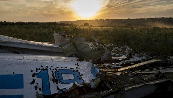 Обломки самолета Ан-26 вооруженных сил Украины, сбитого бойцами народного ополчения