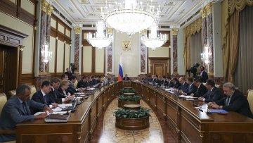 Председатель правительства РФ Дмитрий Медведев на заседании кабинета министров РФ в Доме правительства РФ