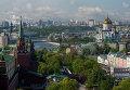 Вид на башни Московского Кремля, Александровский сад и храм Христа Спасителя