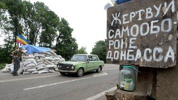 Блок-пост ополченцев в поселке Чернухино Луганской области