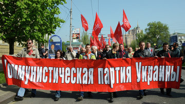 Члены коммунистической партии Украины. Архивное фото