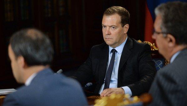 Д.Медведев провел совещание с вице-премьерами РФ