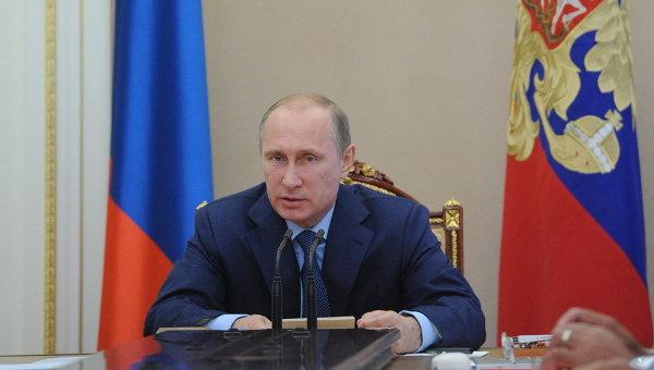 В.Путин провел заседание Совбеза РФ