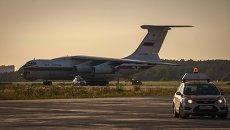 Самолет МЧС России Ил-76. Архивное фото